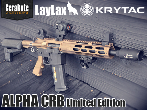 【数量限定】KRYTAC ALPHA CRB セラコートVer. Burnt Bronze / Graphite Black