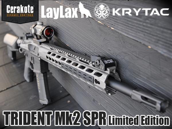 【数量限定】KRYTAC トライデント Mk2 SPR セラコートVer. Stainless/Graphite Black (PEACE COMBAT掲載モデル)