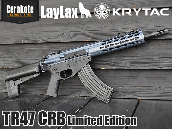 【ゲリラSALE】【数量限定】KRYTAC トライデント TR47 CRB セラコートVer. Cobalt Kinetics Slate/Armor Black