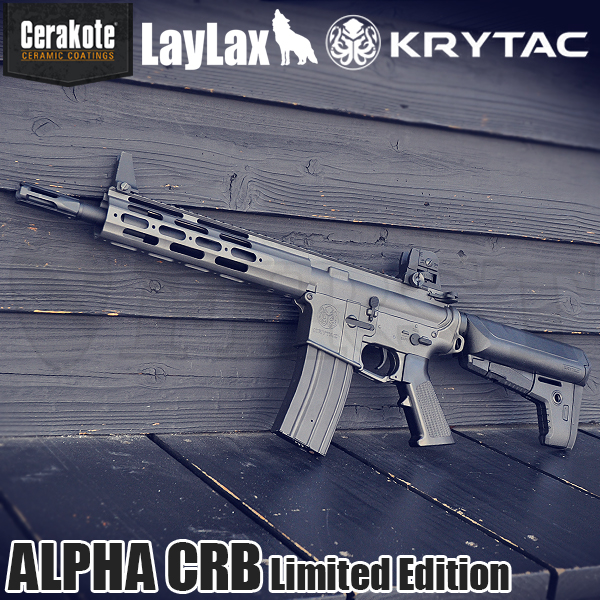 【数量限定】KRYTAC ALPHA CRB セラコートVer. Disruptive Grey