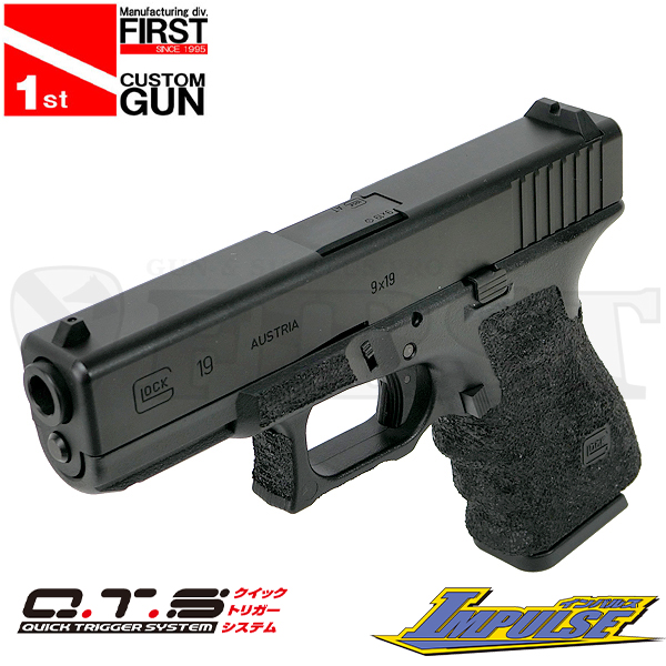 【一品堂】GLOCK19 Gen3 IMPULSE...