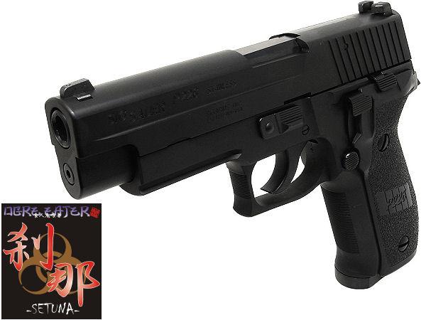 刹那 P226 RAIL