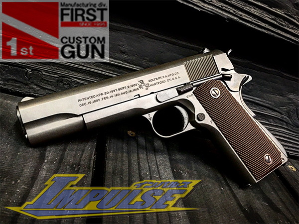 東京マルイ コルトガバメントM1911A1 IMPULSE[インパルス] Colt ノーマルでは物足りない方におすすめのオリジナルカスタムエアガン