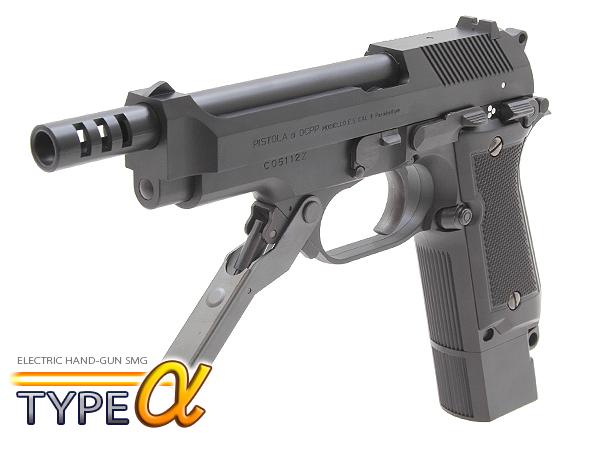 電動M93R タイプ アルファー