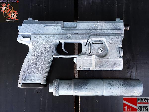 【一品堂】Mk23 SOCOM(ソーコム)影縫 アーバンカモ 塗装カスタム
