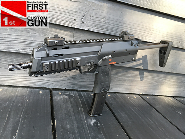 東京マルイ ガスブローバックマシンガン MP7A1 BK レイルモデル