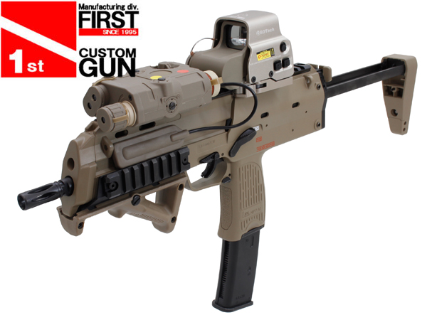 東京マルイ ガスブローバックマシンガン MP7A1 TAN レイルモデル
