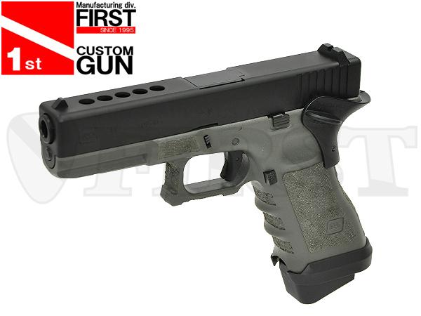 【一品堂】マルイ Glock17カスタム FG スティップリング加工