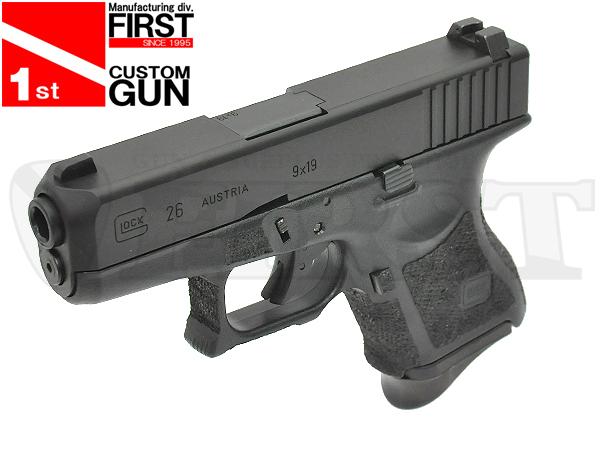 【一品堂】マルイ Glock26 スティップリング加工