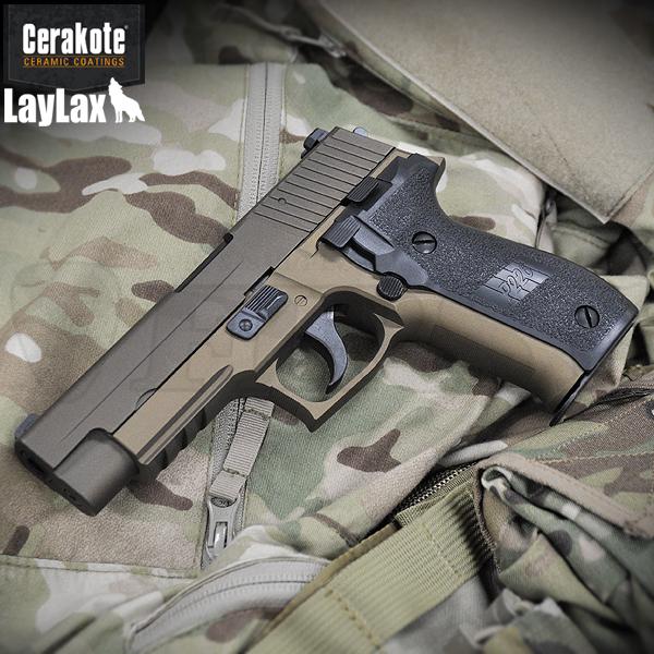 【数量限定】マルイ ガスブローバック SIG P226 RAIL セラコート「Midnight Bronze&Burnt Bronze」