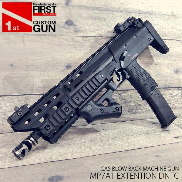 【一品堂】マルイ ガスブローバックコンパクトマシンガン MP7A1 エクステンションDNTC