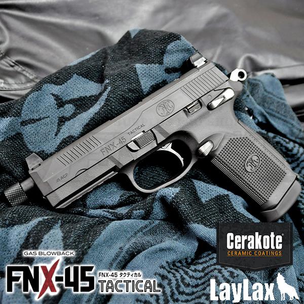 【一品堂】マルイ ガスブローバック FNX-45 タクティカル セラコート「ARMOR BLACK」