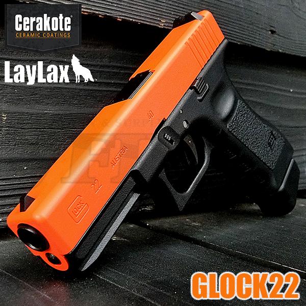 【一品堂】ガスブローバック G22 ハンターオレンジ セラコートモデル