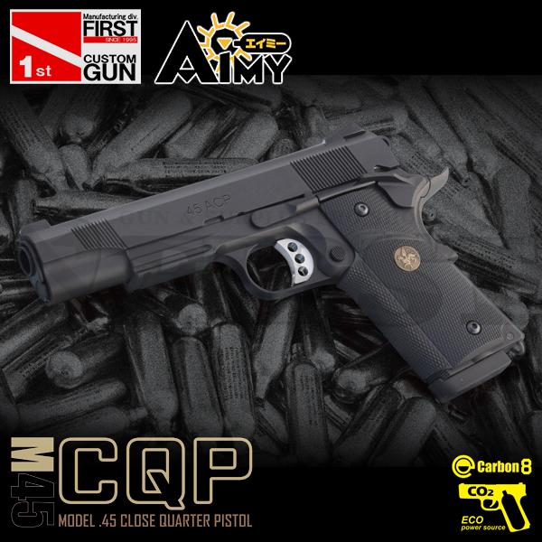 【期間限定特価】カーボネイト M45 CQP AIMY(エイミー) Ver.2