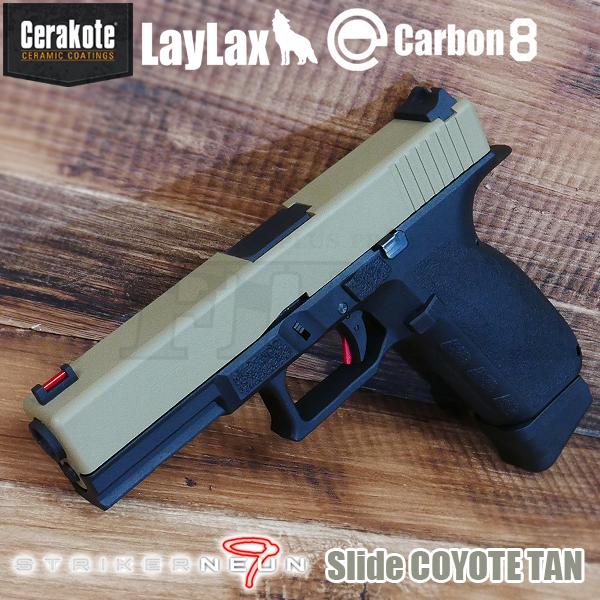 【数量限定】カーボネイト STRIKER-9 Co2ブローバック セラコートスライド COYOTE TAN