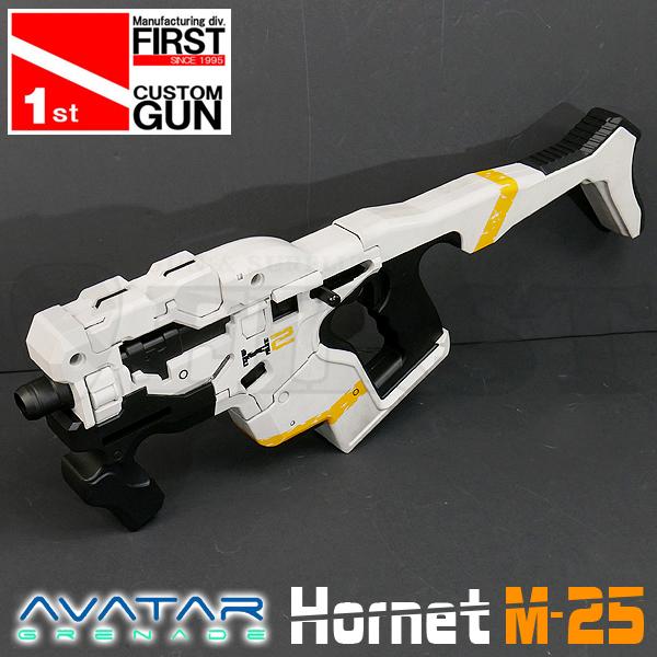 【一品堂】マルイ ガスブロ G18C Hornet M-25キット組み込み&塗装