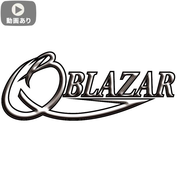 【ボルトアクションライフル内部カスタム】 BLAZAR [ブレイザー] EX Ver.2