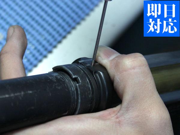 次世代電動ガン M4シリーズ バッファーチューブ補強加工