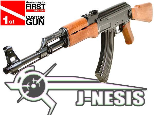 AK47 J-NESIS Ver.2