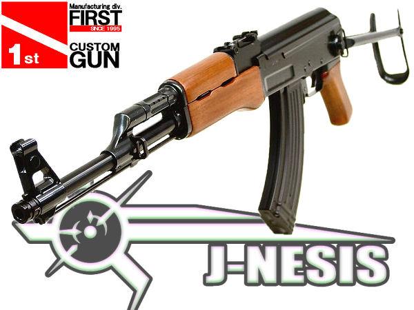 AK47S J-NESIS Ver.2