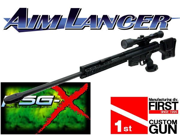 PSG-X DINO AIM LANCER