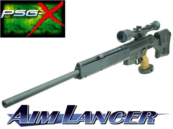 【電動ガン内部カスタム】PSG-X AIM LANCER