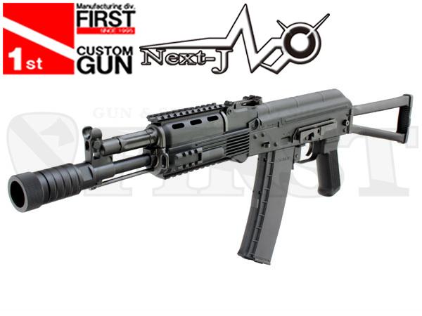 次世代電動ガン AK102 NEXT-J [ネクスト-ジェイ]