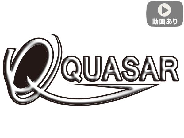 【電動ガン内部カスタム】 QUASAR [クエーサー]