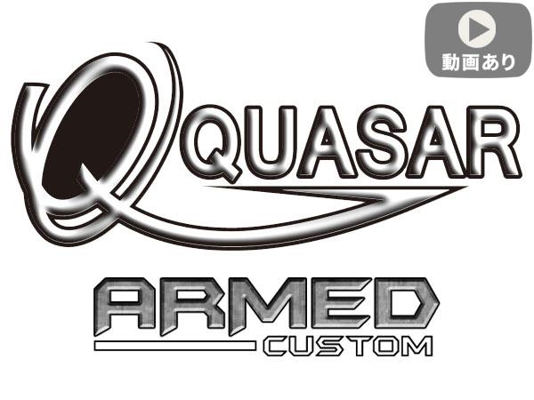 【次世代電動ガン内部カスタム】 QUASAR ARMED [クエーサー アームド]