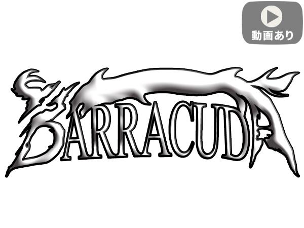 【KRYTAC専用内部カスタム】BARRACUDA [バラクーダ]