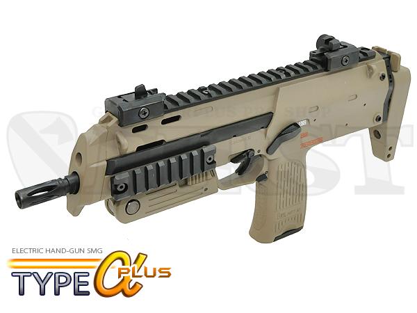 東京マルイ 電動コンパクトマシンガン new MP7A1 TAN タイプ アルファー [plus]