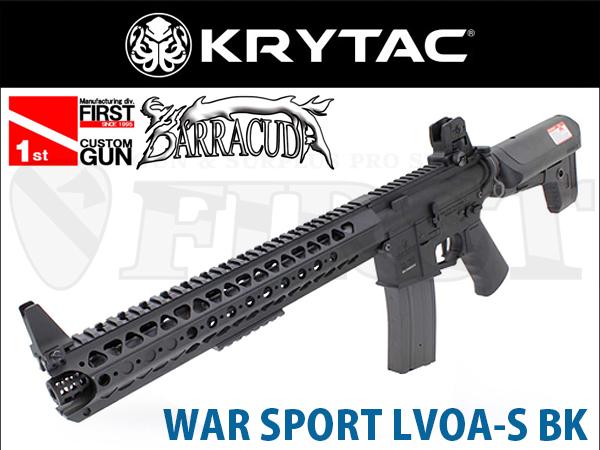 【一品堂】KRYTAC LVOA-S BK BARRACUDA [バラクーダ]