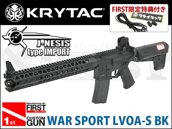 【一品堂】KRYTAC LVOA-S BK J-NESIS [ジェネシス] type IMPORT