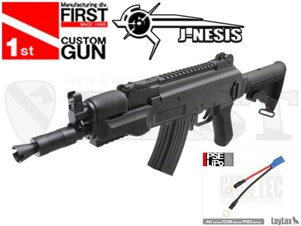 【一品堂】ハイサイクル電動ガン AK47 HC J-NESIS HC +SBD