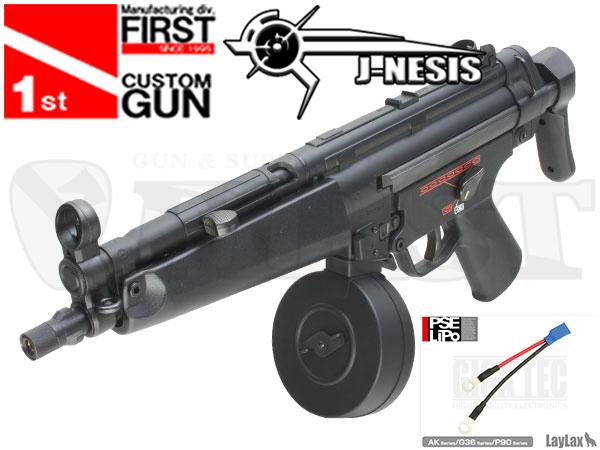 【一品堂】ハイサイクル電動ガン MP5A5 HC J-NESIS HC +SBD