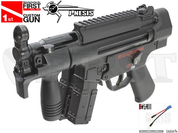 【一品堂】ハイサイクル電動ガン MP5K HC J-NESIS HC +SBD