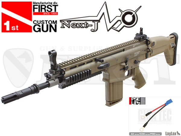 次世代電動ガン SCAR-H Mk17 Mod.0 FDE【NEXT-J】+SBD