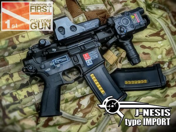 【一品堂】G&P new M4ベイビーモンスター J-NESIS type IMPORT ミニコネクター仕様