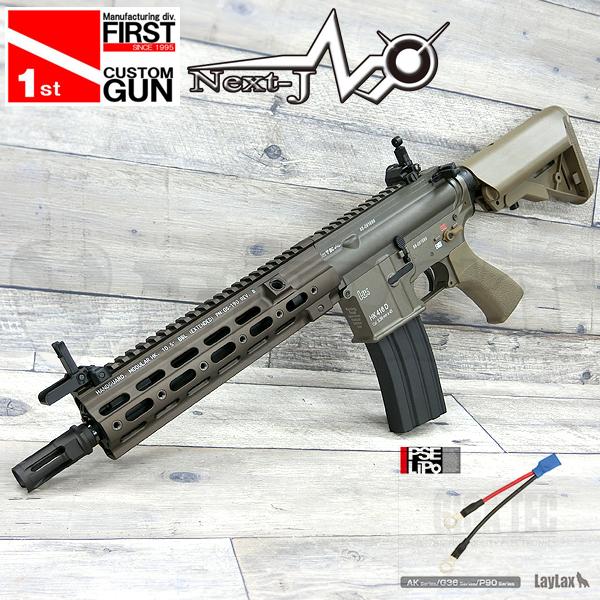 【一品堂】次世代電動ガン HK416デルタカスタム NEXT-J&SBD