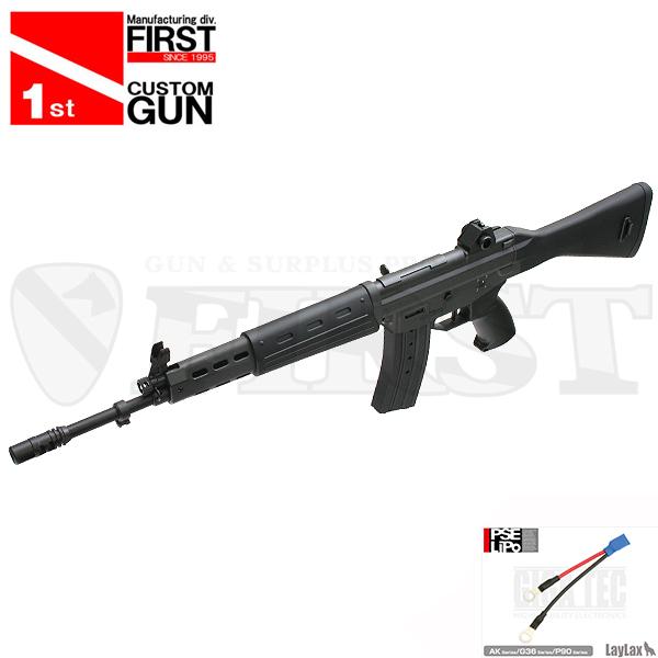 【一品堂】89式小銃 + SBD