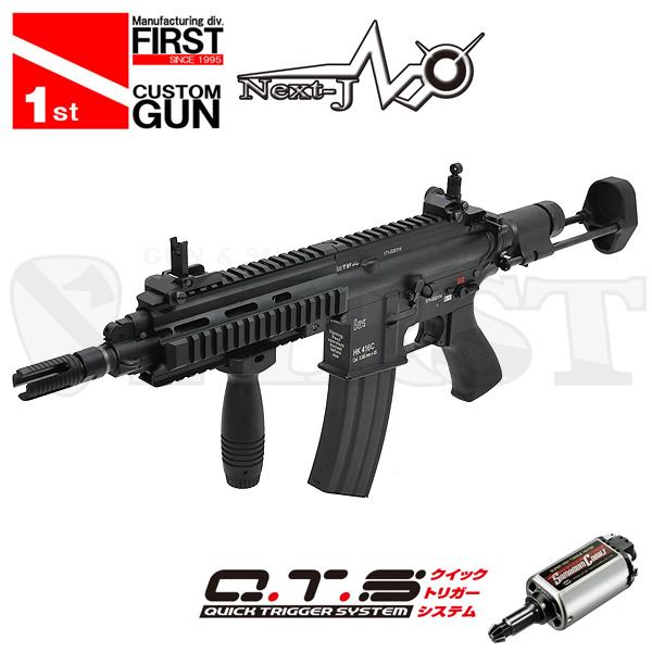 【一品堂】次世代電動ガン HK416C NEXT-J+QTS+サマコバ