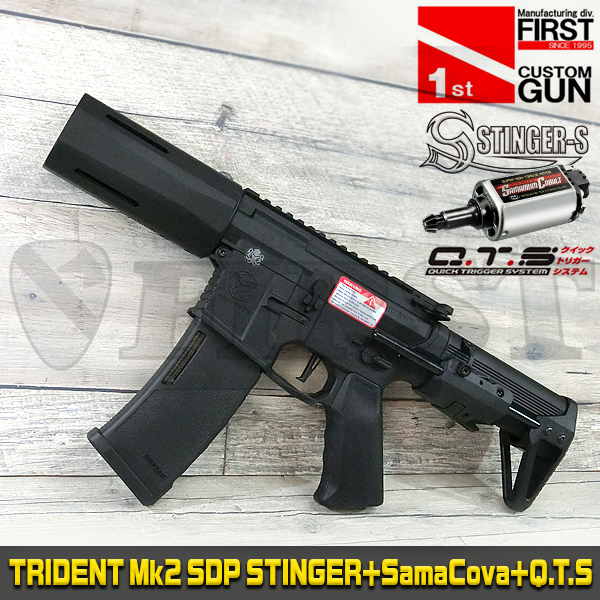 PTS CA New SRS Style Red Dot Scope for Trij icon Marui Airsoft  AEG GBB A-TACS