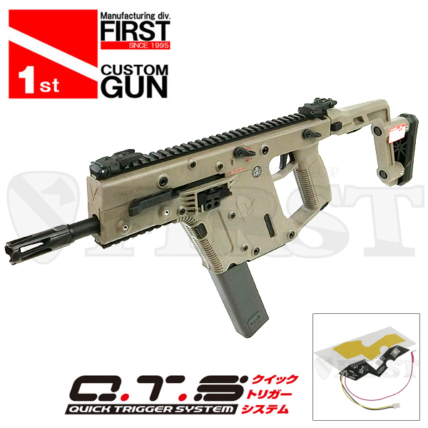 【一品堂】KRYTAC KRISS VECTOR F...