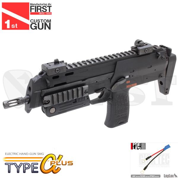 【一品堂】電動MP7A1 BK タイプ アルファー[plus]+SBD