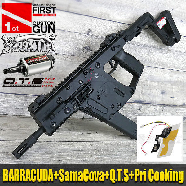 【一品堂】KRYTAC KRISS VECTOR B...