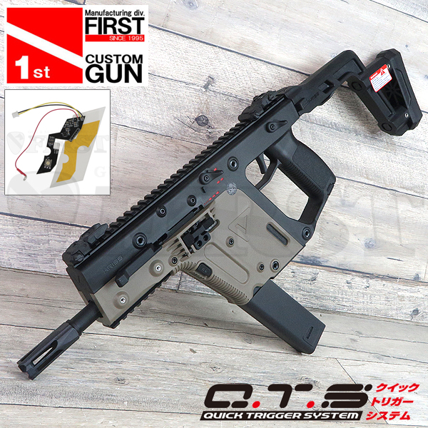 【一品堂】KRYTAC KRISS VECTOR 2...