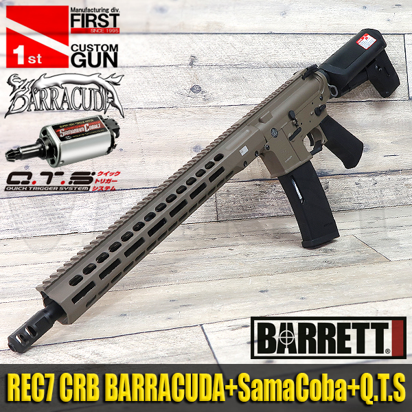 【一品堂】BARRETT REC7 CRB Flat Dark Earth BARRACUDA+QTS+サマコバ