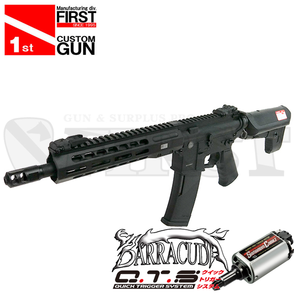 【一品堂】BARRETT REC7 SBR Black BARRACUDA+QTS+サマコバ