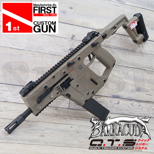 【一品堂】KRYTAC KRISS VECTOR FDE BARRACUDA+QTS