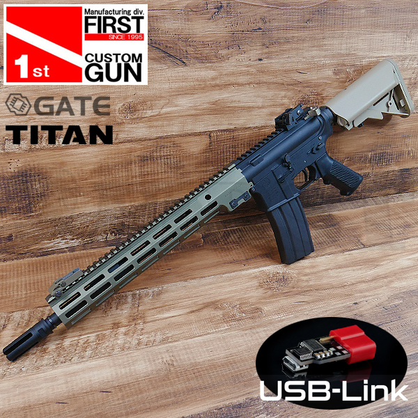【一品堂】次世代電動ガン URG-I SOPMOD Block3 TITAN Advanced SET